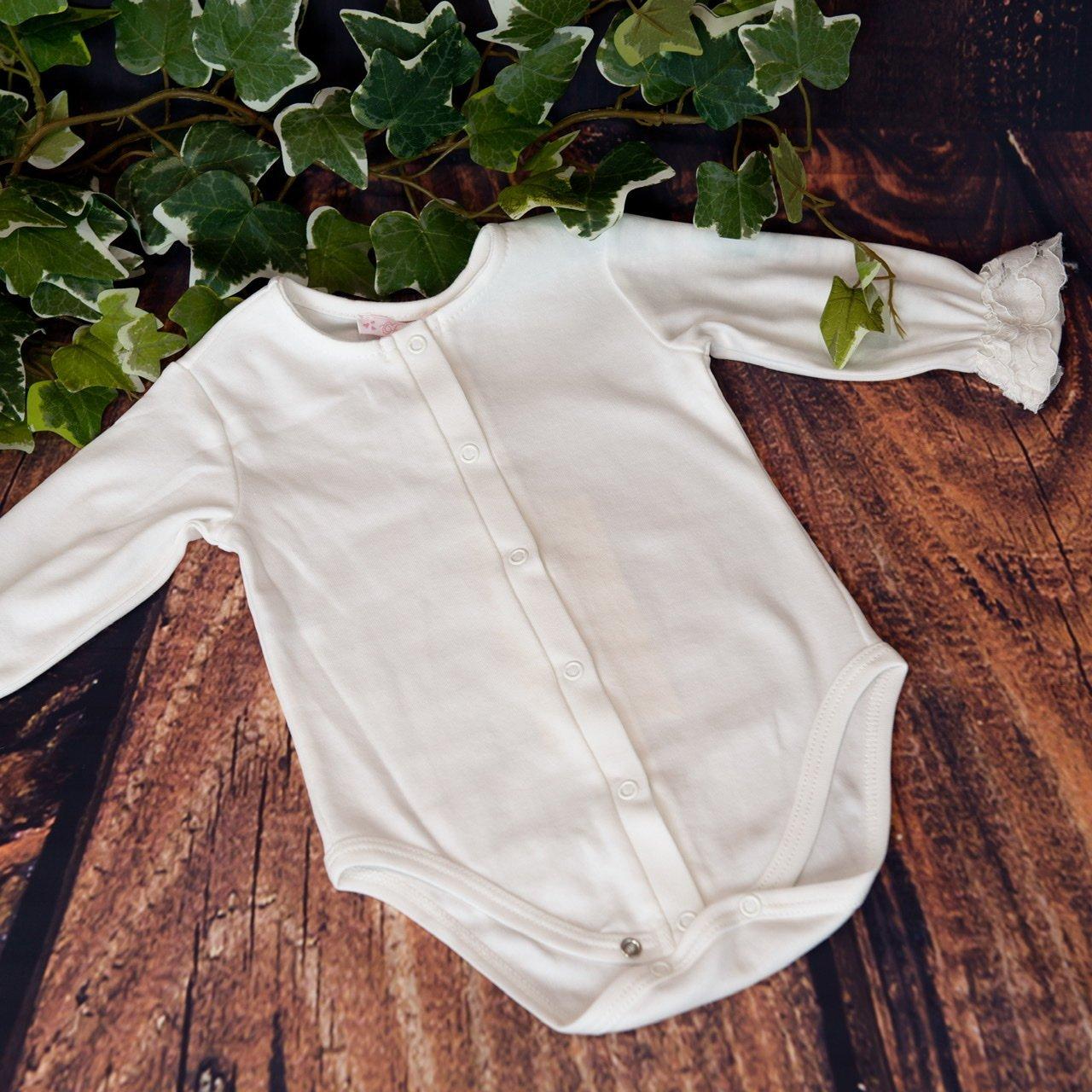Babyshop - Taufkleid mit Body
